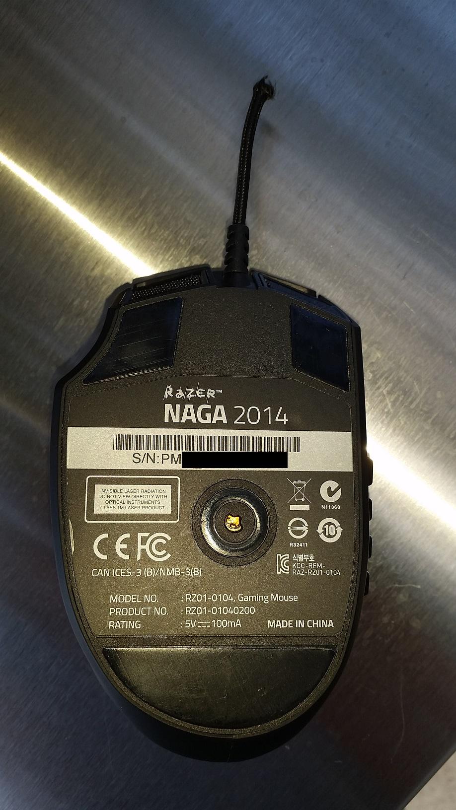 razer deathadder chroma serial number